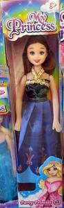 Party Princess Black/Blue Dress